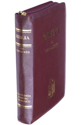Romanian Study Bible, Deluxe Edition with zipper