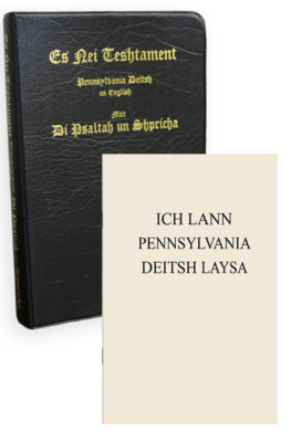 Pennsylvania Deitsh New Testament
