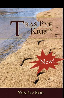 Footprints of Christ ( Tras Pye Kris Yo)